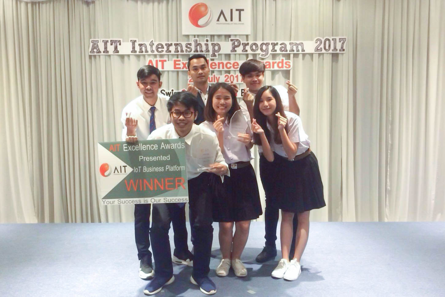 AIT Excellence Awards 2017